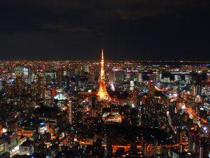 Tokyo Tower vista